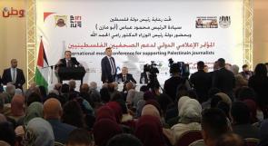 اتحاد الصحفيين الدولي لـوطن: لن نسكت على جرائم الاحتلال بحق الصحفيين وسنعمل لعدم افلات مرتكبيها من العقاب