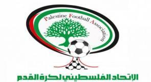 اتحاد كرة القدم يعلن عن موعد عقد دورة الحكام المستجدين لكلا الجنسين