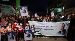 السعودية تعتقل 160 فلسطينيا في سجن أبها