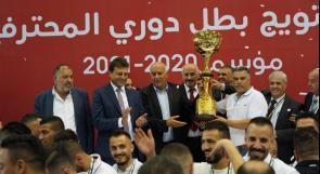 Ooredoo والاتحاد الفلسطيني لكرة القدم يتوجان بطل دوري المحترفين