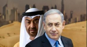 إسرائيل تكشف عن المزيد من التعاون والتقارب مع الإمارات