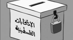 الانتخابات حق للشعب لاختيار قيادته