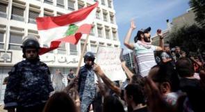 وزير لبناني: نخسر 80 مليون دولار يوميا جراء الشلل الاقتصادي