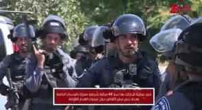 86 عائلة في حي البستان تواجه خطر التشريد.. هل ينجح المقدسيون في منع الاحتلال من هدم بيوتهم؟