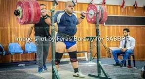 لاجئ فلسطيني يحرز المركز الأول في بطولة الجمهورية للأثقال