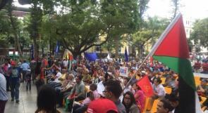 صور | مهرجان تضامني في العاصمة الفنزويلية رفضاً لقانون القومية