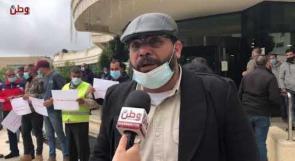 العاملون في بلدية رام الله يعتصمون احتجاجا على تأخر صرف مستحقاتهم ويطالبون وزارة المالية بصرفها