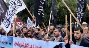 """حزب التحرير لوطن: الغاء مسيرة """"الخلافة"""" في رام الله بسبب الاجراءات الأمنية المشددة"""