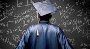 مجلس التعليم العالي يحدد معدلات القبول لدرجة البكالوريوس في الجامعات