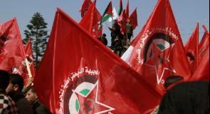 الجبهة الديمقراطية: التصعيد الإسرائيلي ضد غزة غير مبرر