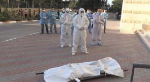 وزارة الصحة: وفاة مواطن من الخليل متأثرا بإصابته بفيروس كورونا