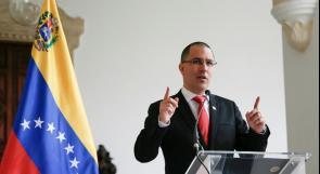 فنزويلا تؤكد أنها ستنتصر على العقوبات الأمريكية