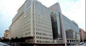 90 مليون دولار منحة من البنك الدولي لدعم مشاريع في فلسطين