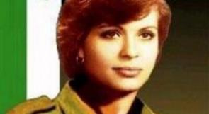 """الذكرى الـ 41 لاستشهاد """"عروس يافا"""" دلال المغربي"""