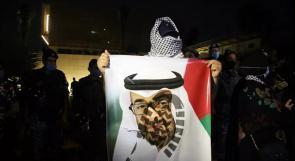 وقفة احتجاجية أمام السفارة الإماراتية في بيروت تنديدا بالتطبيع مع الاحتلال
