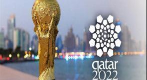 الإعلان عن شعار مونديال قطر في الثالث من ايلول المقبل