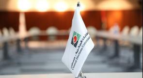 فتح باب الترشح للانتخابات المحلية 2021