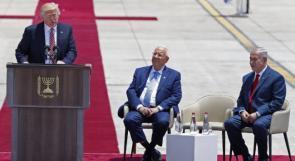 استراتيجية ترامب بعيون تل ابيب: إسرائيل ليست سبب مشاكل الشرق الأوسط