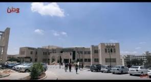 الجامعة العربية الأمريكية.. صرحٌ علمي فلسطيني برؤية عالمية متطورة