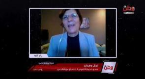 الحملة الدولية للدفاع عن القدس لوطن: مطلوب جهد متكامل وموحد للضغط لوقف قرار الاحتلال بإخلاء 19 عائلة من الشيخ جراح