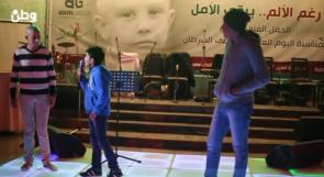 """خاص لـ """"وطن"""": بالفيديو... غزة: """"من القلب إلى القلب"""" لمساعدة مرضى السرطان"""