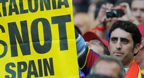 تظاهر الالاف من معارضي استقلال كاتالونيا