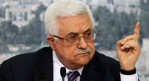 """إعلام عبري: لقاء سري جميع الرئيس عباس ورئيس """"الشاباك"""" بشأن أموال المقاصة"""