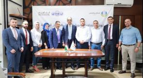 """توقيع اتفاقية تعاون بين البنك العربي وشركة النبالي والفارس لإطلاق برنامج """"بيتك"""" لتمويل القروض العقارية"""