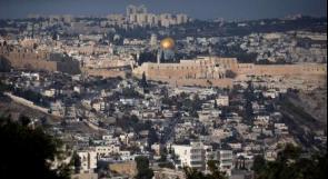"""الإدارة الأمريكية تلغي مصطلح """"الأراضي المحتلة"""" في فلسطين"""