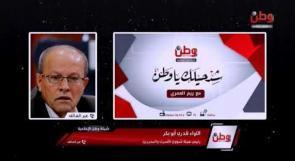 هيئة الاسرى لوطن: قرار محكمة الاحتلال العليا بشأن الاسير الاخرس محاولة لفك اضرابه وكسر ارادته