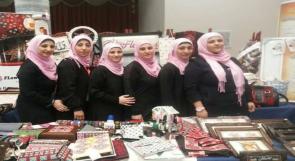 يحترفن التطريز.. ست شقيقات من غزة يغزلن بالإبرة والخيط مشروع نجاحهن