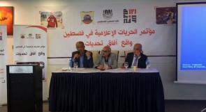 نقابة الصحفيين تنظم مؤتمرًا يسلط الضوء على الانتهاكات الداخلية وانتهاك الاحتلال للحريات الصحفية