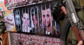 """""""العاشرة العبرية"""": دولة الاحتلال تريد صفقة عاجلة مع حماس"""