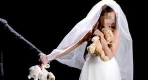 سن الزواج والصورة المتخيلة للمرأة