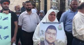 عائلة باسل فليان المعتقل لدى الأجهزة الأمنية تناشد للإفراج عنه.. ضميري لوطن: لا معلومات لدي حول موضوعه