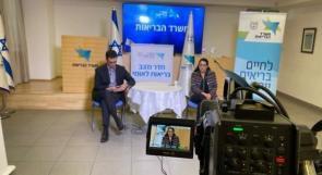 الصحة الإسرائيلية: نستعد لإغلاق مناطق بأكملها لمواجهة كورونا