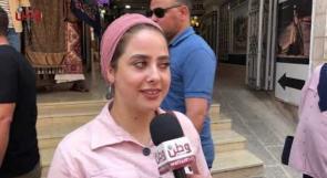 """وطن تستطلع آراء المواطنين حول قرار وقف العمل بالاتفاقيات الموقعة مع """"اسرائيل"""""""