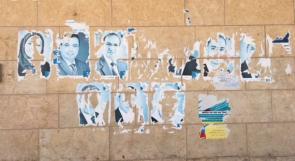 صور|  في الخليل .. ملصقات الدعاية الانتخابية مستثناة من وعود القوائم بمدينة نظيفةٍ وحضاريةٍ