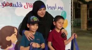الاتحاد الأوروبي يحتفل بيوم أوروبا مع أطفال SOS في بيت لحم ورفح