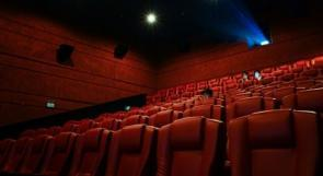 افتتاح أول دار عرض سينمائي في السعودية غدًا