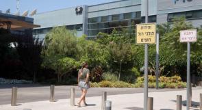 """""""إسرائيل """" أعدّت برنامج التنصت «بيغاسوس» وباعته لحلفائها الخليجيين : ابن سلمان يتجسس على سياسيين وإعلاميين لبنانيين"""