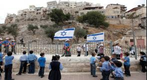 المناهج الفلسطينية في القدس المحتلة.. التحديات وسُبل مواجهتها