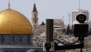 بروفيسور اسرائيلي يقترح كنفدرالية فلسطينية اسرائيلية اردنية