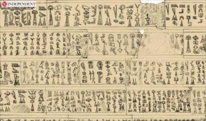 علماء الآثار يفكون لغز حجر قديم من العصر البرونزي