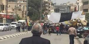 الاحتلال يقمع مسيرة تضامنية مع الأسرى في بيت لحم