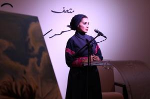 """صور   """"أمل"""" لرانية العامودي يعبر عن المشاعر المتداخلة تجاه الحياة والحرب"""