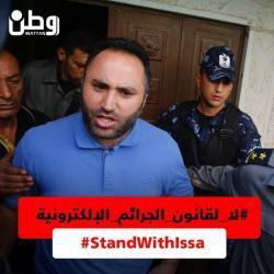 المحكمة تقرر الإفراج عن عيسى عمرو بكفالة ألف دينار