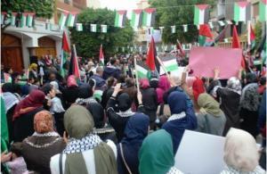 وقفة أمام سفارة فلسطين في ليبيا تنديدا بإعلان ترامب