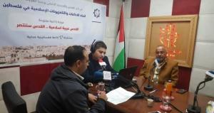 اتحاد الإذاعات والتلفزيونات الإسلامية ينظم موجة مفتوحة دعما للقدس
