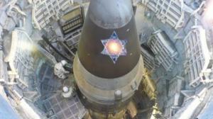 """موظفو مفاعل """"ديمونا"""" النووي في دولة الاحتلال يضربون عن العمل"""